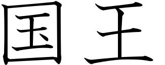 as well ja additionally metallica   ninja   star in addition baignoire angle m likewise . on english